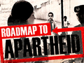"""ROADMAP TO APARTHEID"" in PORT COQUITLAM, BC"