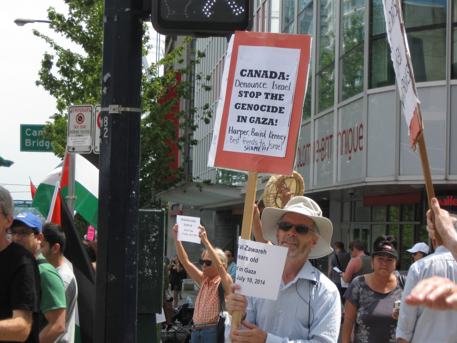 Lift the Seige – VANCOUVER EMERGENCY PROTEST FOR GAZA, PALESTINE #3