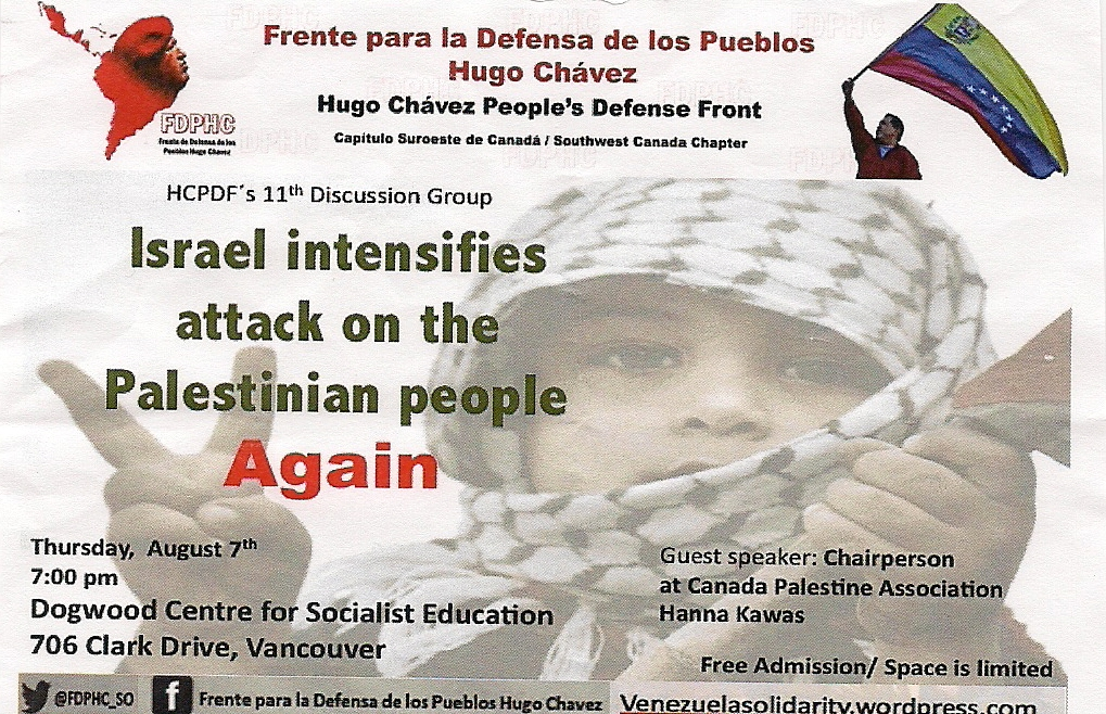 Aug. 7th Educational on Gaza and Palestine