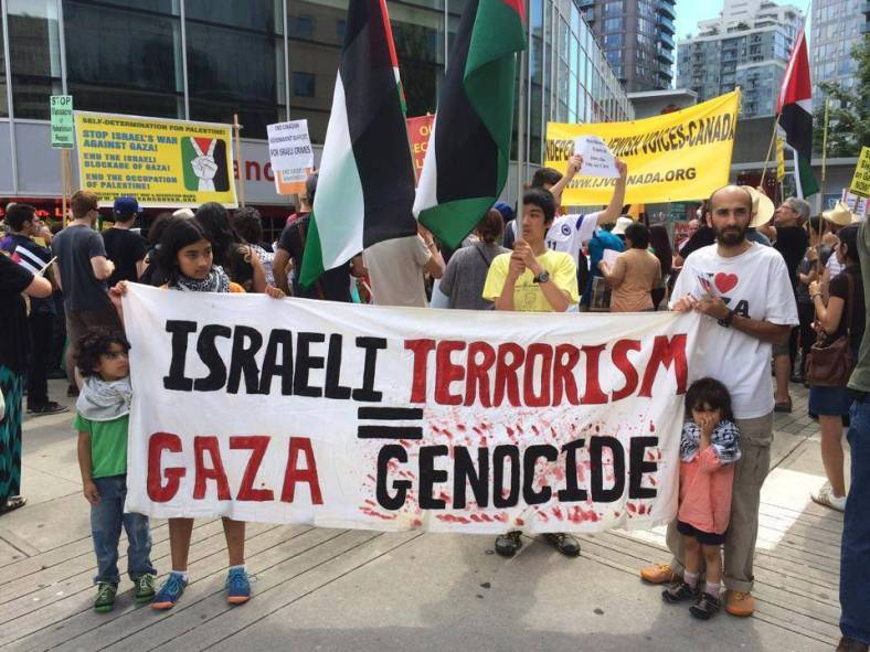 ALL OUT FOR GAZA! VANCOUVER MARCH AND RALLY!