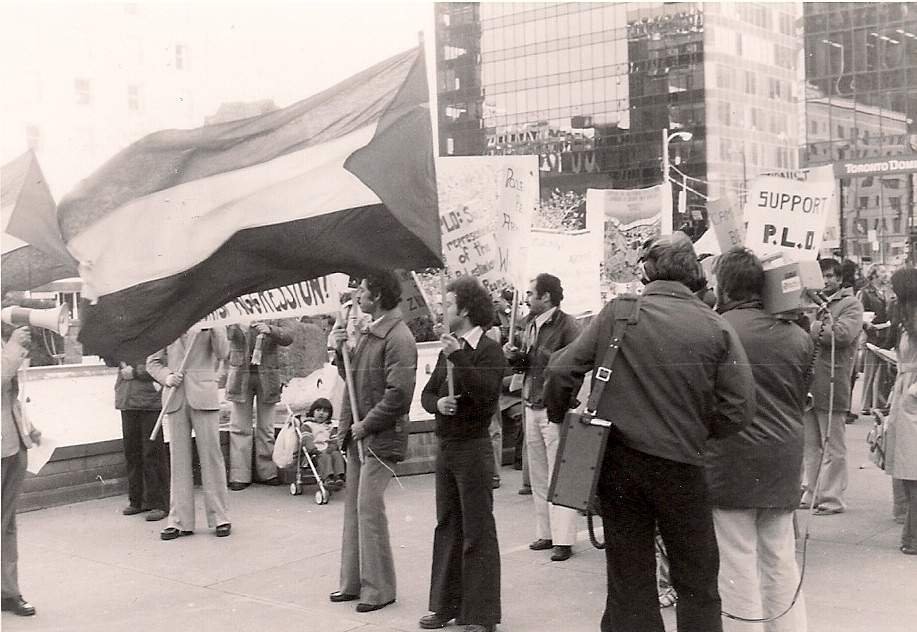Vancouver marks Palestinian Land Day 1976-2015‏