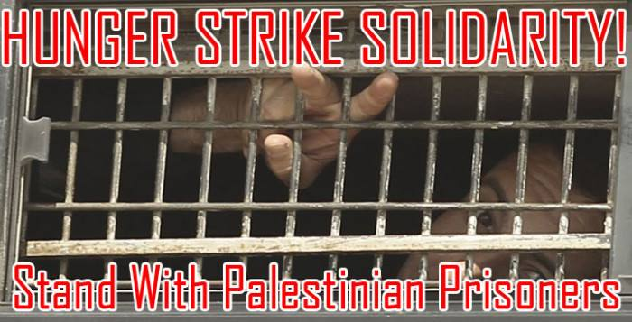 24 Hour Fast and Day of Action in Solidarity with Palestinian Prisoners, Vancouver