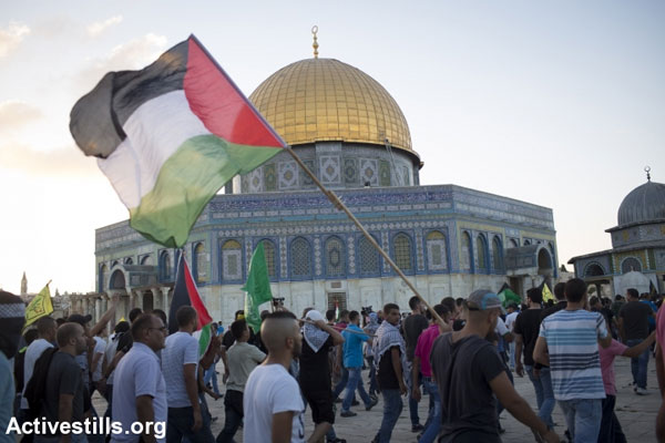 Emergency rally for Palestine: Defend Al-Quds/Jerusalem