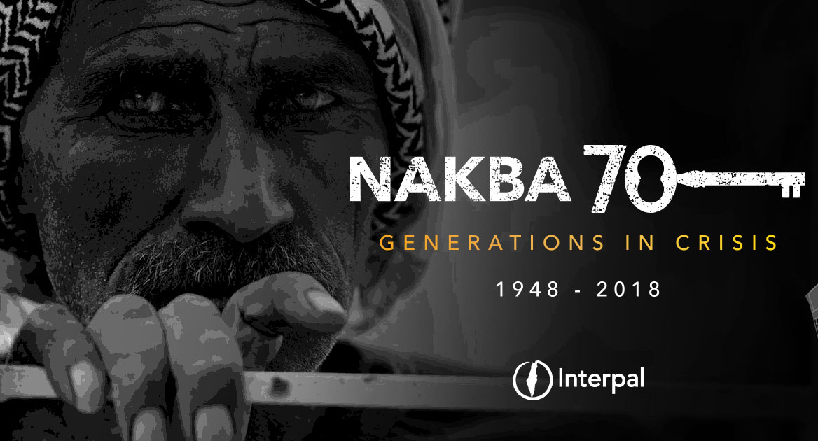 Mark Nakba70: End Canadian Complicity
