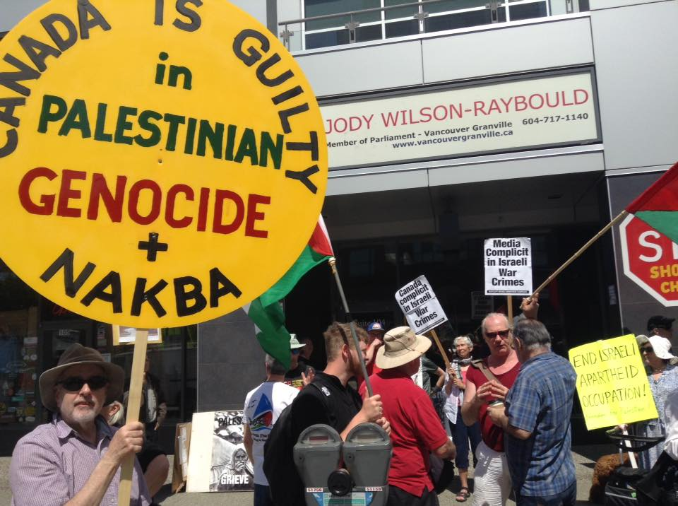 Canada Guilty in Continuing Palestinian Nakba