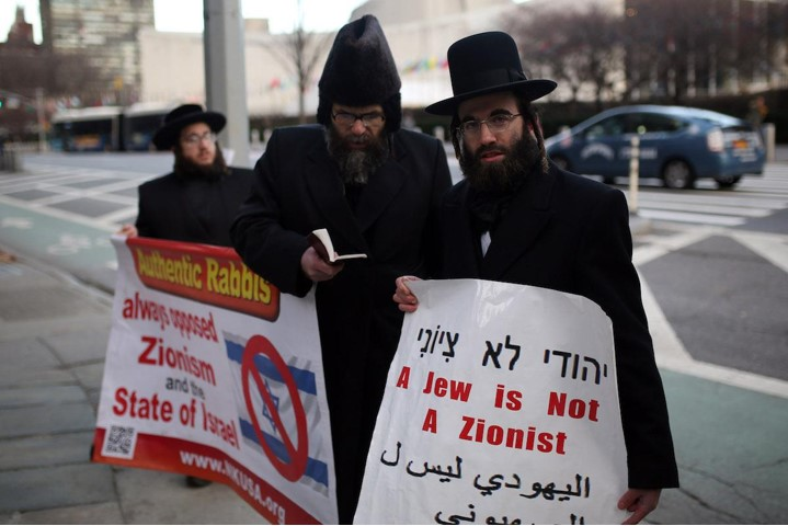 Why We Oppose Zionism and Anti-Semitism